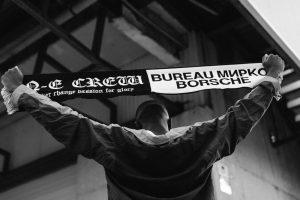 D. E. N-E x BUREAU MIRKO BORSCHE-Campaign (2018)-67