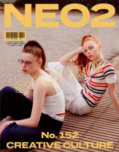 D. E. NEO2 CREATIVE CULTURE MAGAZINE - No. 152 Cover (2017)-37