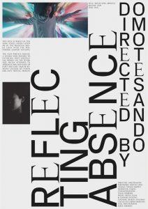 D. E. OMOTESANDO -Digital Posters (2018)-72